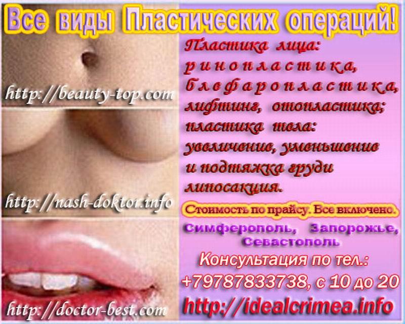 Ринопластика армянский нос